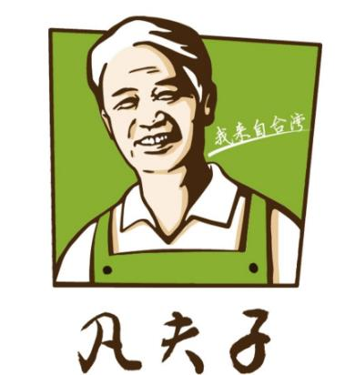 <strong>凡夫子早餐</strong>
